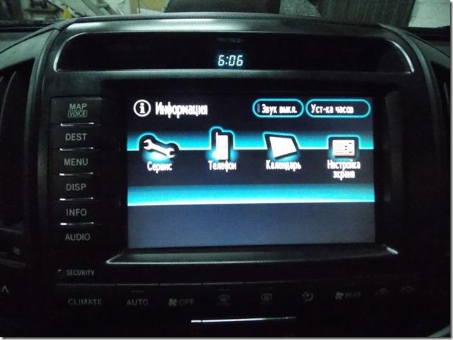Русификация штатного монитора Toyota и Lexus GEN5 (Land Cruiser 200, Lexus LX570, Gx, Rx, GS, )