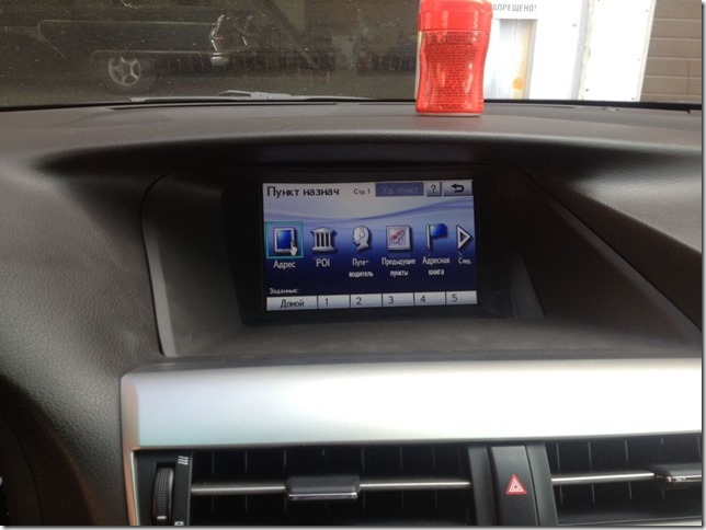 Lexus RX350 Usa 2010г. Русификация, конверсия, смена шага радио, карта России