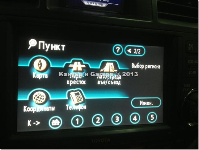 Русификация и карта России 2013 на автомобиле Toyota Highlander Hybrid 2008г.в.