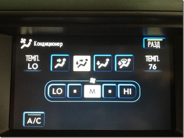 Русификация бортового монитора, навигации и обновление карт навигации Lexus GX470 2008 г. из Америки
