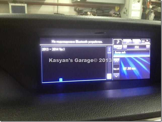 Обновление штатной навигации на Lexus GS350 AWD 2012