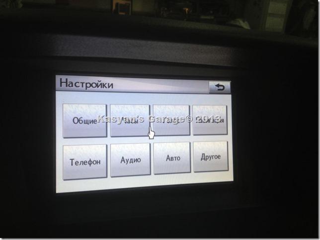 Конверсия и русификация Lexus RX450H 2010г.в. из Америки