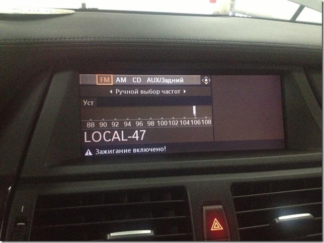 Русификация и обновление навигации на BMW X5 E70