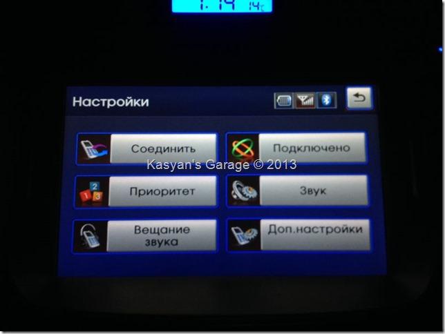 Русификация навигации Hyundai Avante