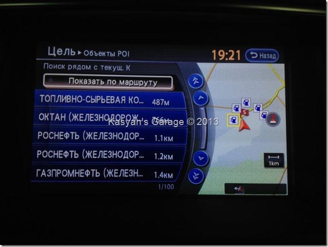 Обновление карт навигации Infiniti QX56 2013