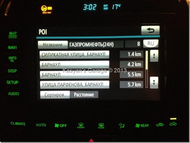Обновление карт навигации Toyota Land Cruiser 200