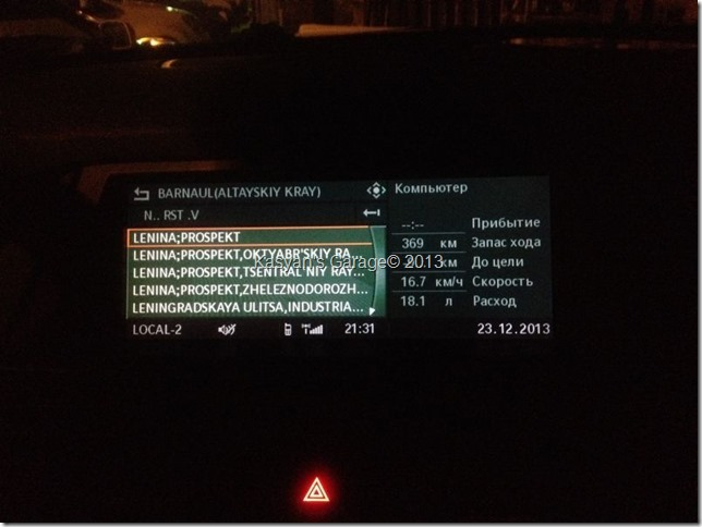Обновление карт навигации 2014 года на BMW X5 E70