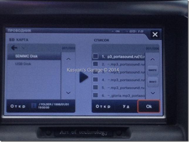 Русификация корейского навигатора iNavi NE-1000