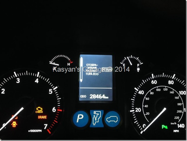 Русификация и конверсия Lexus GX460 2010