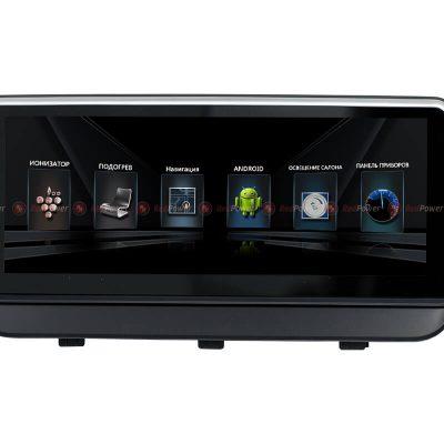 Головные устройства RED POWER для BMW