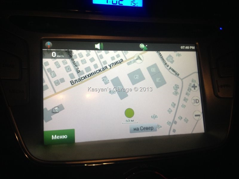 русификация hyundai dmb navigation