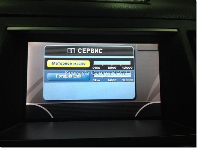 Русификация Infiniti FX35