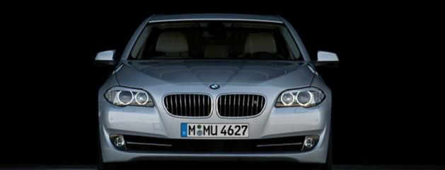 Перепрограммирование BMW