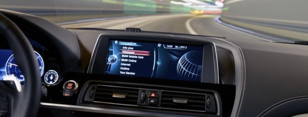 Профеcсиональное дооснащение BMW